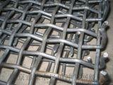 南京溧水礦篩軋花網廠專業生產各種礦篩網 弧形篩片 篩籃 可批發