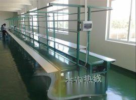 厂家直销皮带流水线生产包装皮带线电子设备长直板工作台输送带