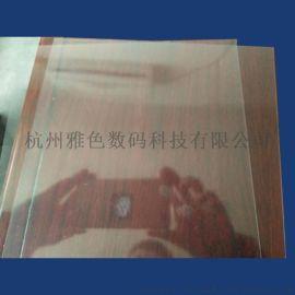 200*300mm  0.25*0.25mm PVC透明卡 透明名片PVC卡