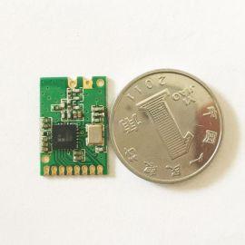 超小体积2.4G外置天线无线模块低功耗cc2500