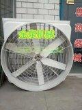 畜牧专用风机价格___厂家直销____金泉机械