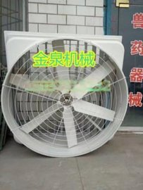 畜牧  风机价格___厂家直销____金泉机械