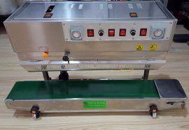 阿依SF980型立式封口机 定制立式封口机