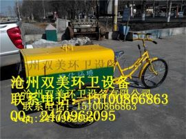 人力保洁三轮车 环卫脚踏保洁车街道清扫三轮车厂家批发户外环卫垃圾车 价格 保洁车图片 定制