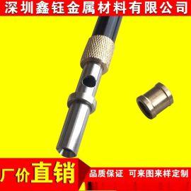 304不锈钢精密管 不锈钢气缸管 316不锈钢精轧管 打孔焊接加工