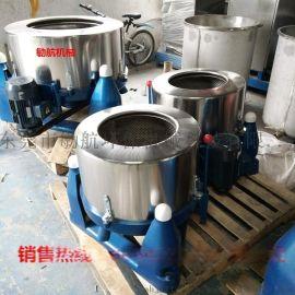 广东勄航离心脱水机 800型不锈钢加重离心脱水机
