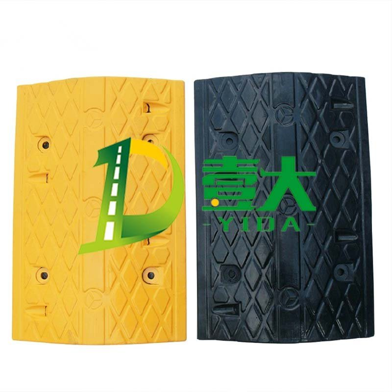 厂家直销菱形减速带 方块公路橡胶缓冲带 橡胶减速路拱特价批发