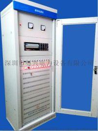 48V80A通信电源行情|DC48V80A高频开关电源生产厂家报价-通信电源厂家|供应商
