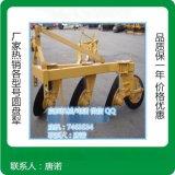 廠家促銷1LYQ-320圓盤犁啓辰機械優質圓盤犁圓盤耙土地耕整機械