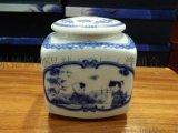 密封陶瓷罐子价格 陶瓷四方罐定制厂