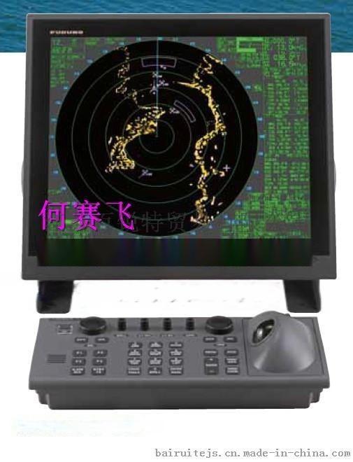 FURUNO日本古野 船用雷达 FAR-2117 2127 2137S