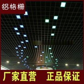 葡萄架格栅U型铝天花铝方管铁格栅铝格栅专业吊顶厂家