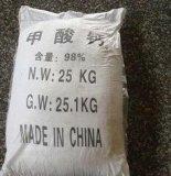 山东济宁地区现货供应98工业级甲酸钙,厂家直销