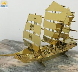 家居饰品 创意工艺品摆件 镀金不锈钢一帆风顺 金色帆船 送礼佳品