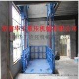 高品质导轨式升降货梯正规厂家超低价格销售