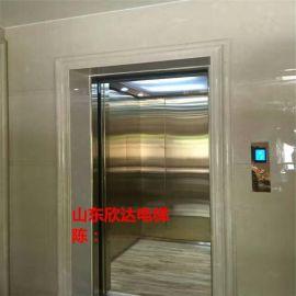 小机房别墅电梯-简易家用电梯-厂家可私人定制直销-山东欣达电梯公司