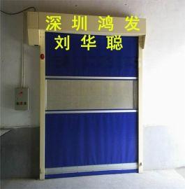 深圳福田区桑达工业区  快速卷帘门 PVC快速门