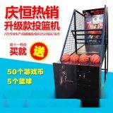 篮球机, 投篮机