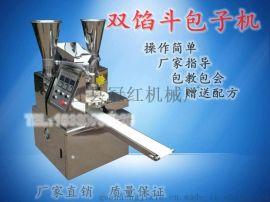 包子机商用全自动小型家用仿手工多功能灌汤包馒头机包馅机器
