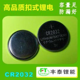 厂家直供高品质CR2032纽扣电池 承接定牌
