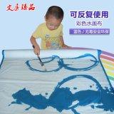 彩色水画布厂家生产定制