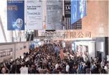 2017年第37届香港春季电子产品展览会、香港电子展