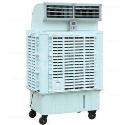 8000风量 冷风机 移动式环保空调