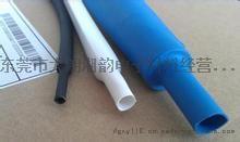 带胶热缩管,长春带胶热缩管,长城带胶热缩管