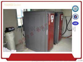 水泥固件养护加温加湿用72KW电蒸汽发生器 免使用证电蒸汽锅炉 混凝土养护用蒸汽锅炉