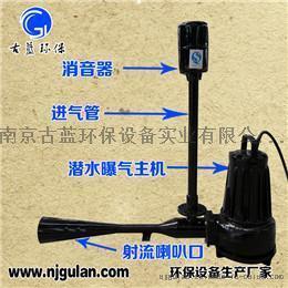 2.2KW污水处理曝气机 增氧曝气机 射流曝气机 曝气机