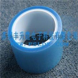 PE防静电保护膜 导光板防静电保护膜