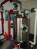 西安上德生活饮用水净化设备