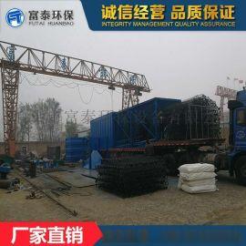 供应PPC128-8气箱式脉冲除尘器 脉冲布袋除尘设备