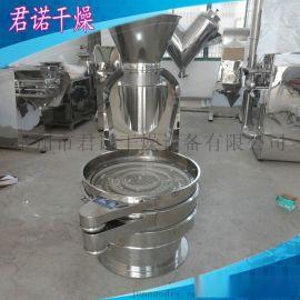 磐丰销售 XL-250型旋转挤压造粒机 xl-300挤压造粒机