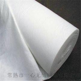 养护土工布布150克 江苏常熟厂家供应路面养护布