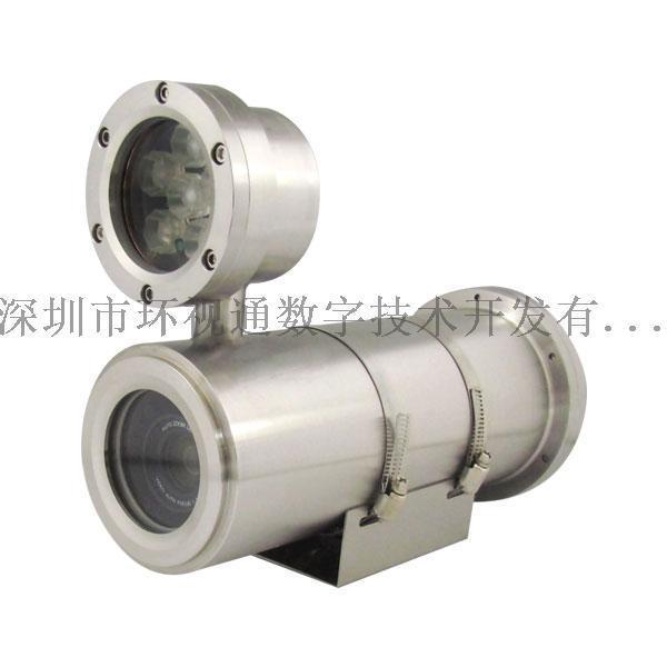 環視通 STB110WIP 大功率鐳射防爆網路攝像機 廠家供應