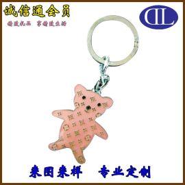 粉红色温馨可爱小熊图案金属钥匙扣定制 创意可爱系列钥匙挂件手机吊饰