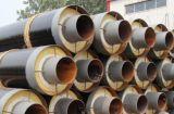 保温钢管219-3320无缝钢管可定制各种钢管