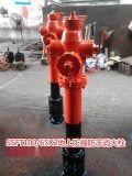 地上調壓穩壓防撞防凍消火栓