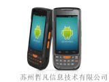 蘇州管家婆軟體手機版_蘇州物聯通PDA抄單軟體_蘇州盤點機