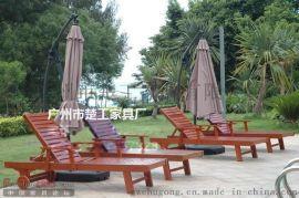 泳池旁休息躺椅 沙滩椅厂家 户外躺床定制