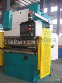 上海CANZ牌30吨1米小型数控折弯机,WE67K30100伺服电液数控折弯机