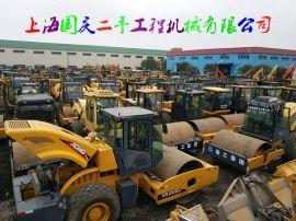 二手压路机找上海国庆公司