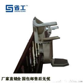 电动升降平台机,残梯升降车,无障碍升降机