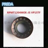 日本三菱 數控刀片 RPMT1204MOE-JS VP15TF 現貨