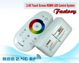 led分组RGBW控制器