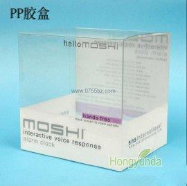 透明折盒 PVC胶盒 包装盒