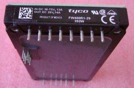 35-76VDC输入隔离电源模块