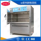 扬州紫外线老化试验箱厂家 紫外线耐气候老化箱用途