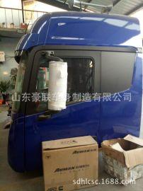 欧曼GTL驾驶室总成各种钢板自卸车牵引车内外饰件价格 图片 厂家